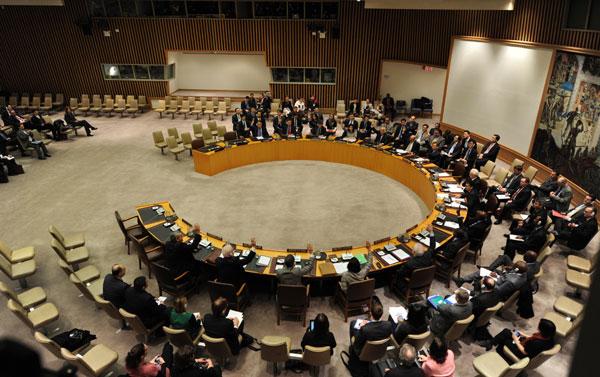 ONU ― Conselho de Segurança