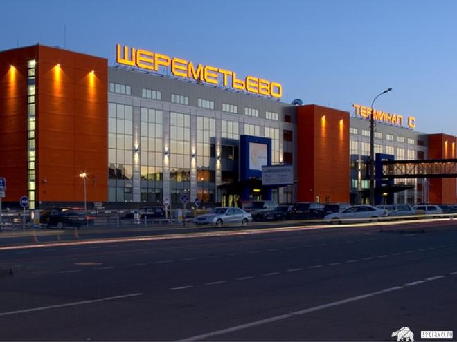 Aeroporto Шереметьево Chirimiêtiva Moscou, Rússia
