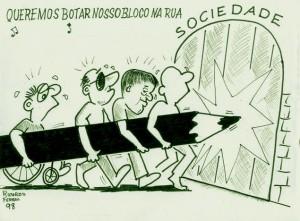 by Ricardo Ferraz, desenhista capixaba