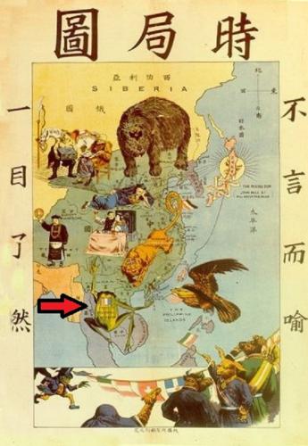 Mapa chinês alegórico Princípios do séc. XX