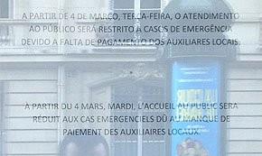 Atendimento restrito a emergências