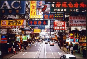 Hong Kong ― comércio popular