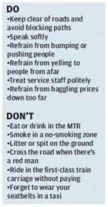 HK ― regras de comportamento