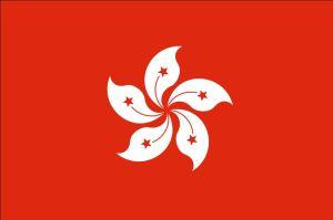 Hong Kong ― a bandeira