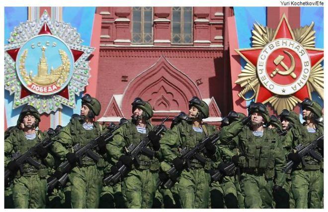 Parada militar em Moscou, 9 maio 2014