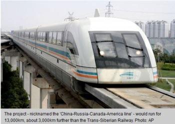 SMT = Shanghai Maglev Train (trem de levitação magnética)