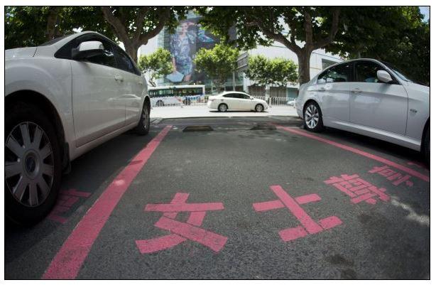 """""""Respeitosamente reservada às mulheres"""" Dalian, China"""