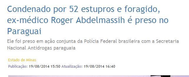 O jornal Estado de Minas já lhe aboliu a formação.