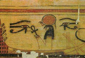 Olho de Horus