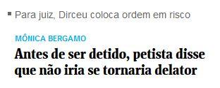 Chamada da Folha de São Paulo, 4 ago 2015