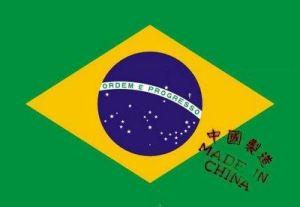 Bandeira Brasil China