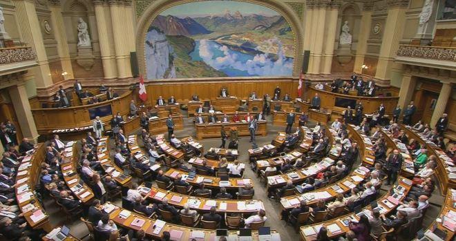 Conseil Fédéral (Câmara Federal), Berna, Suíça