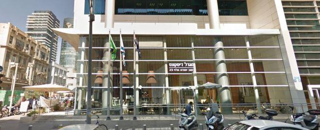 Prédio que abriga a embaixada do Brasil em Tel Aviv