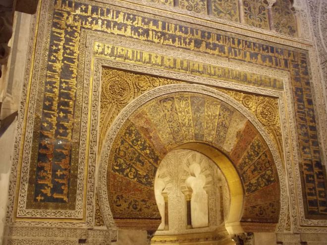 Catedral de Córdoba, detalhe