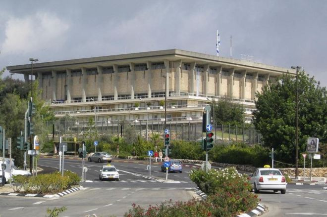 Knesset - parlamento israelense