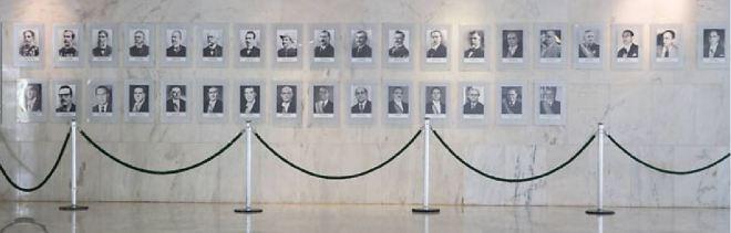 Galeria de presidentes da República
