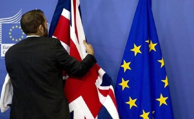 Bandeira UE UK