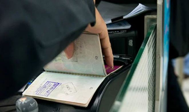Passaporte 4