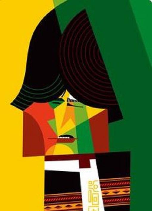 Evo Morales, by Pablo Lobato, desenhista argentino