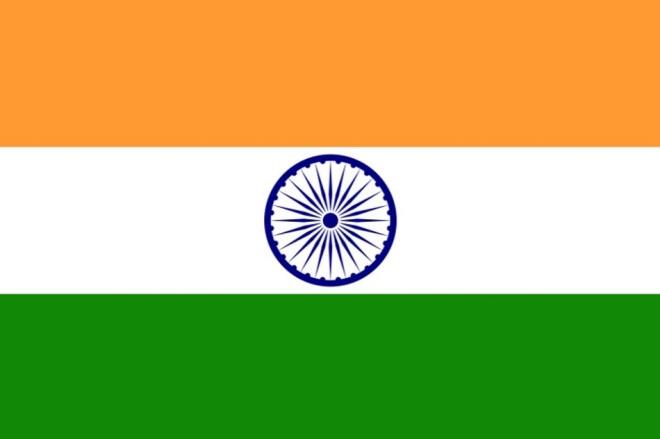 bandeira-india-1