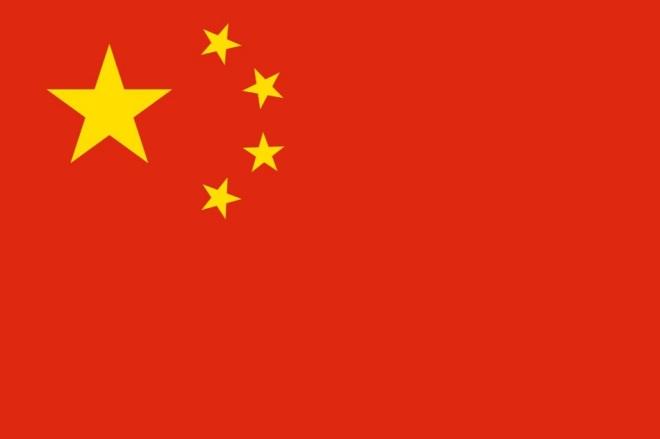 bandeira-china-1