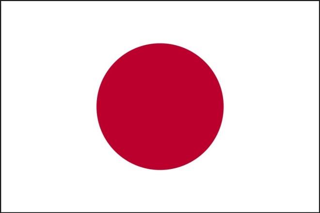 bandeira-japao-1
