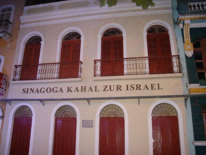 Primeira congregação judaica das Américas Recife (PE), fundada em 1636